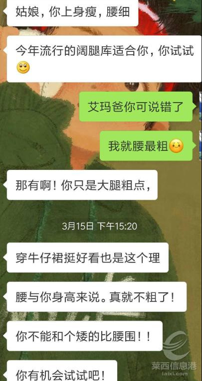 女生口中的yyds是什么意思_开不了口 周杰伦和女生合唱版 空间链接_wan口连接中是什么意思